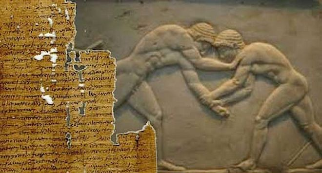 perierga.gr - Και οι αρχαίοι Έλληνες έστηναν αγώνες!