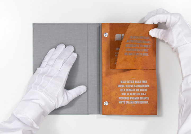 perierga.gr - Οι σελίδες αυτού του βιβλίου καθαρίζουν το πόσιμο νερό!