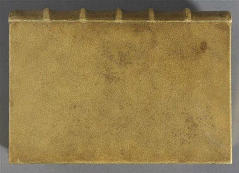 Perierga.gr - Με ανθρώπινο δέρμα «δέθηκε» ιστορικό βιβλίο στο Χάρβαρντ