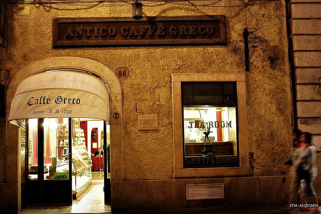 perierga.gr - Διάσημα καλλιτεχνικά καφέ ανά τον κόσμο!