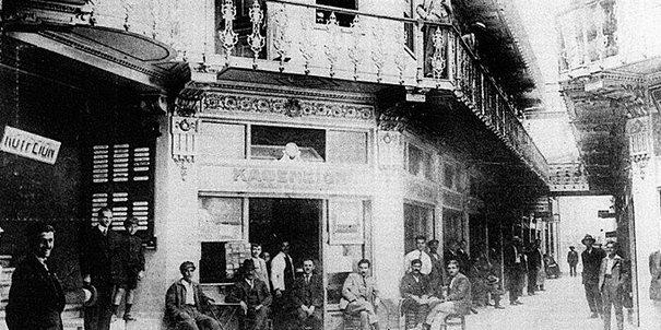 perierga.gr - Παλιά καφενεία στην Αθήνα!