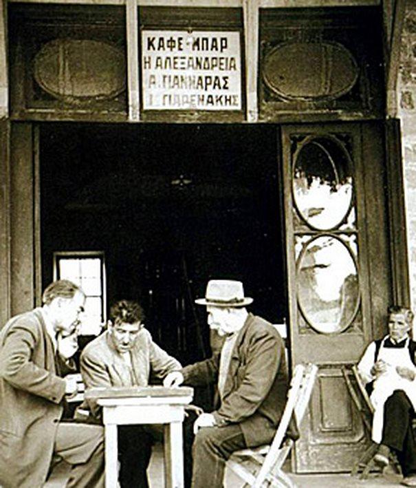 - Παλιά καφενεία στην Αθήνα!