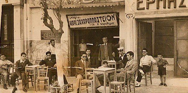 Παλιά καφενεία στην Αθήνα!