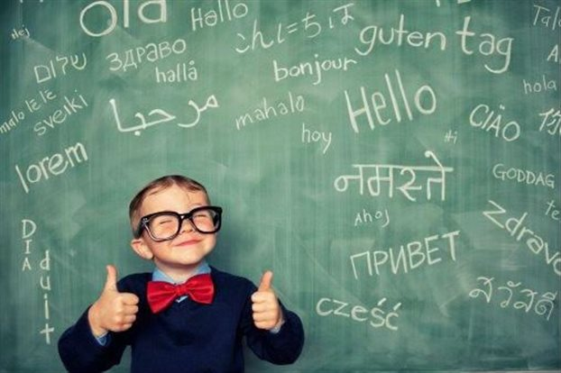 perierga.gr - Οι ξένες γλώσσες χαρίζουν εγκεφαλική υγεία!