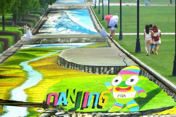 perierga.gr - Το μεγαλύτερο 3D ζωγραφικό έργο στο δρόμο!