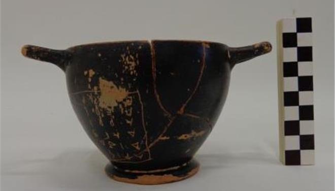 Perierga.gr - Βρέθηκε το αρχαίο κρασοπότηρο του Περικλή