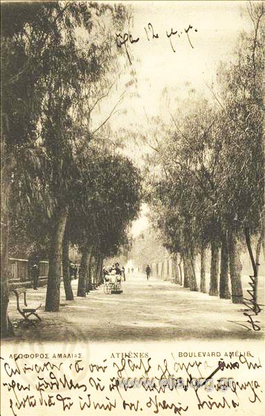perierga.gr - Σπάνιες φωτογραφίες της παλιάς Αθήνας!