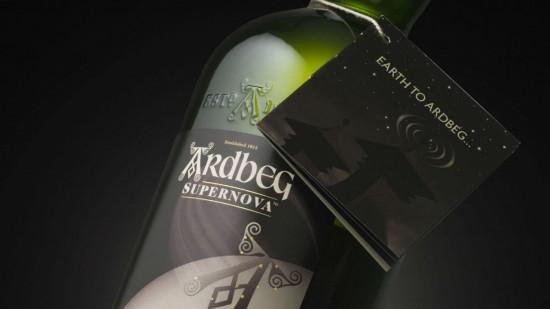 perierga.gr - Επιστρέφει το πρώτο ουίσκι που ωρίμασε στο Διάστημα!