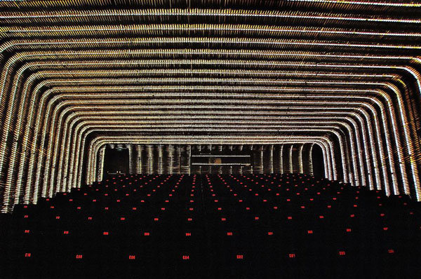 perierga.gr - Πανέμορφοι κινηματογράφοι στον κόσμο!