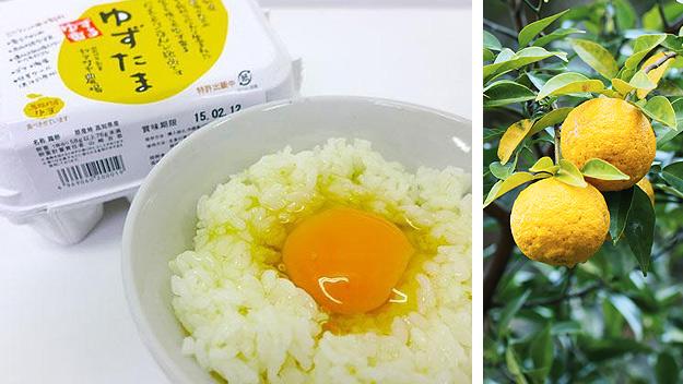 perierga.gr - Ιαπωνικά αυγά μυρίζουν σαν... εσπεριδοειδή!