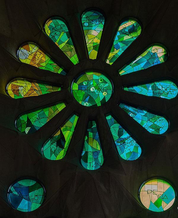 perierga.gr - Η εκπληκτική ομορφιά της Sagrada Familia
