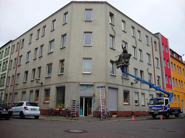 Perierga.gr - Η πολύχρωμη μεταμόρφωση ενός κτηρίου!