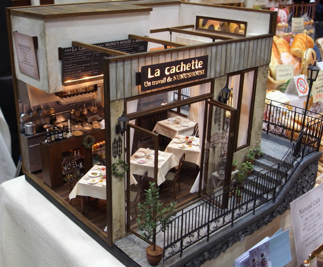 perierga.gr - Παρισινό café σε μικρογραφία!