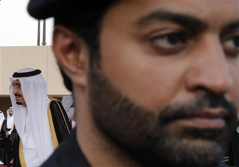 Perierga.gr - Προσλήψεις στο δημόσιο (της Σαουδικής Αραβίας): Οκτώ δήμιους αναζητεί το Ριάντ