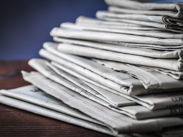 perierga.gr - Ασυνήθιστες χρήσεις της εφημερίδας!