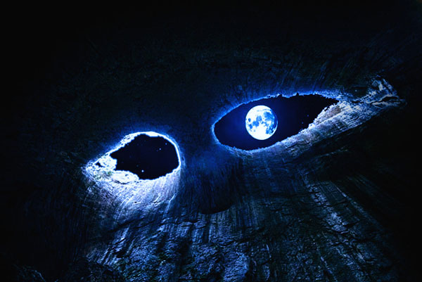 "perierga.gr - ""Τα μάτια του Θεού"": Μια παράξενη σπηλιά!"