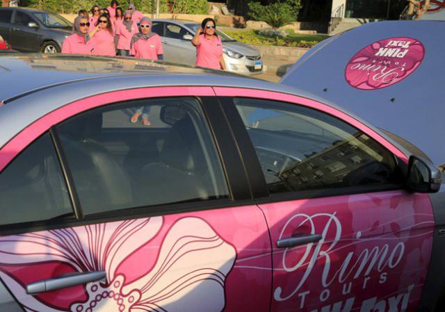 perierga.gr - Poζ ταξί μόνο για γυναίκες!