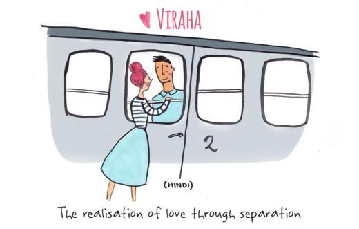 perierga.gr - Λέξεις για την αγάπη που δεν μεταφράζονται!