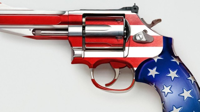 perierga.gr - Στα πανεπιστήμια του Τέξας επιτρέπονται τα όπλα, όχι όμως οι δονητές!