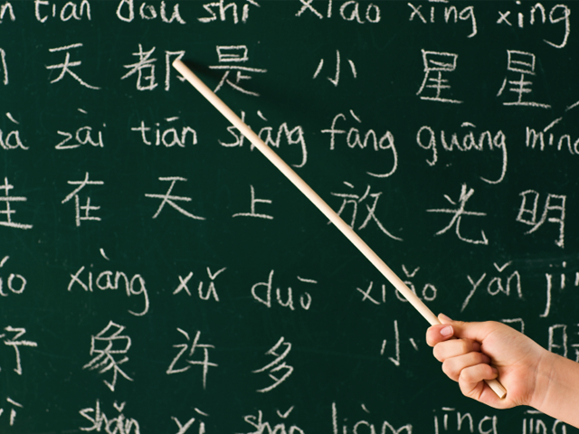 perierga.gr - Οι 10 πιο δύσκολες γλώσσες του κόσμου!
