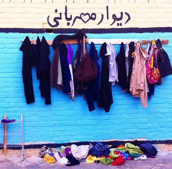 "perierga.gr - ""Ο τοίχος της καλοσύνης""!"
