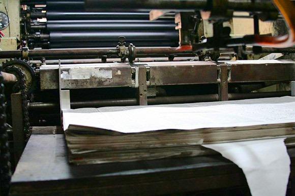 perierga.gr - H μοναδική χειρόγραφη εφημερίδα στον κόσμο!