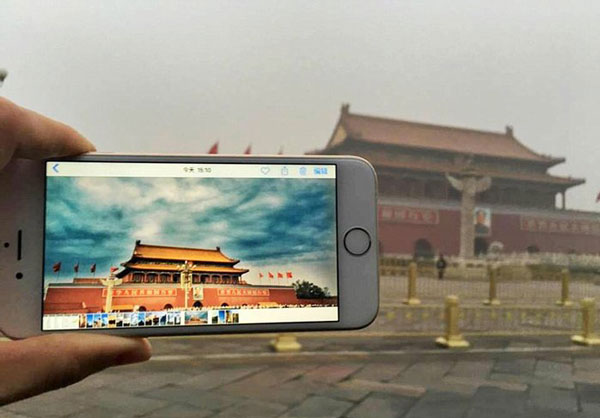 perierga.gr - Τα αξιοθέατα του Πεκίνου πριν και μετά την αιθαλομίχλη!