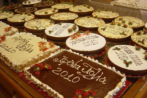 perierga.gr - Πρωτοχρονιάτικα φαγητά που φέρνουν τύχη!