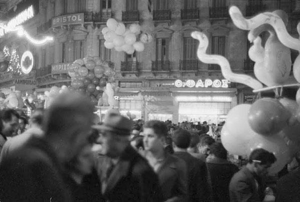 perierga.gr - Ασπρόμαυρα... Χριστούγεννα στην Αθήνα του 1960!