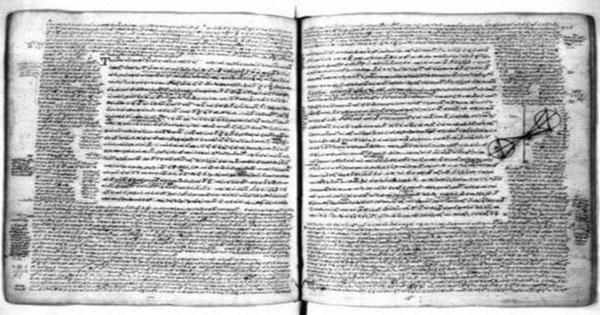 perierga.gr - Οι Αρχαίοι Έλληνες γνώριζαν την Άλγεβρα πολύ πριν τους Άραβες!