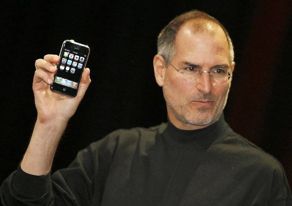 perierga.gr - Τι αλήθεια σημαίνει το «i» μπροστά από το Phone;