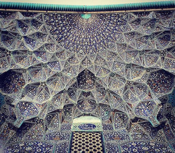 "perierga.gr - Οι ""υπνωτιστικές"" οροφές των περσικών τζαμιών!"