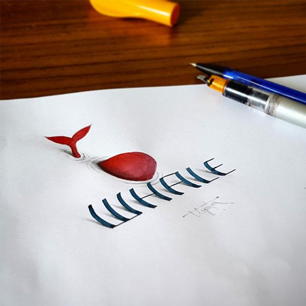 perierga.gr - Υπέροχη τρισδιάστατη... καλλιγραφία!