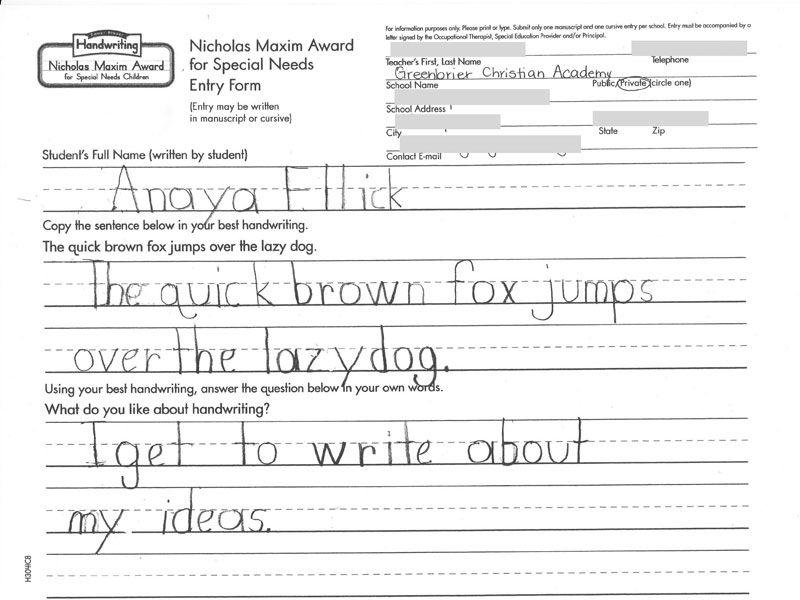 perierga.gr - 7χρονη κέρδισε σε διαγωνισμό καλλιγραφίας