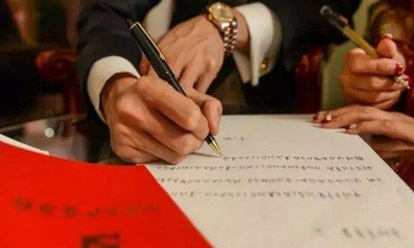 perierga.gr - Πέρασαν την πρώτη νύχτα του γάμου... αντιγράφοντας το κινέζικο σύνταγμα!