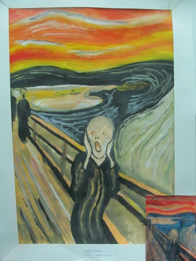 perierga.gr - Τα παιδιά αντιδρούν σε κλασικούς πίνακες ζωγραφικής με δικά τους σκίτσα!