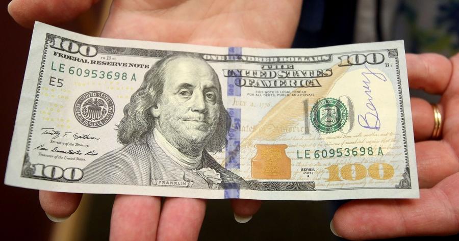 perierga.gr - Μυστηριώδης φιλώνθρωπος μοιράζει χρήματα!