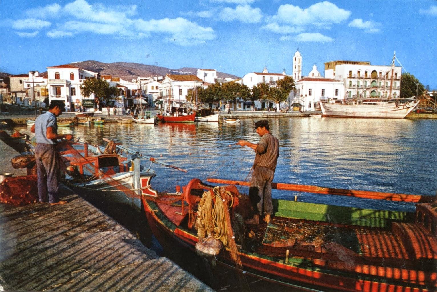 perierga.gr - 18 φωτογραφίες ελληνικών νησιών απ' τα παλιά!