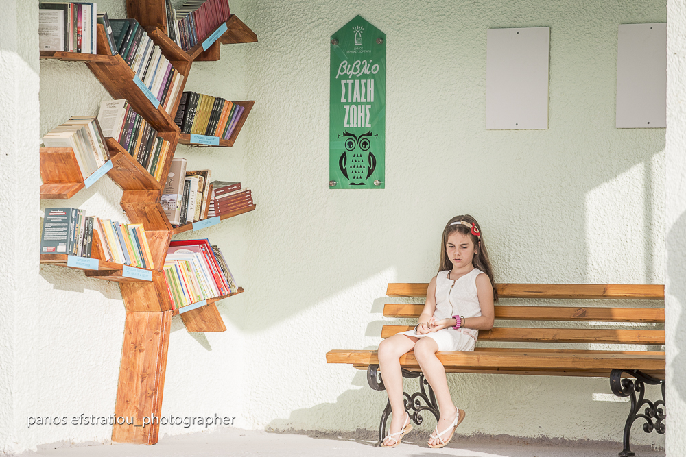 perierga.gr - Στάσεις λεωφορείων μετατρέπονται σε βιβλιοθήκες!