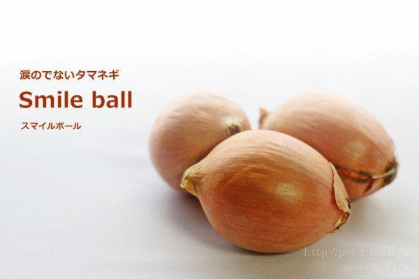 perierga.gr- Τα πρώτα κρεμμύδια... χωρίς δάκρυα στην αγορά!