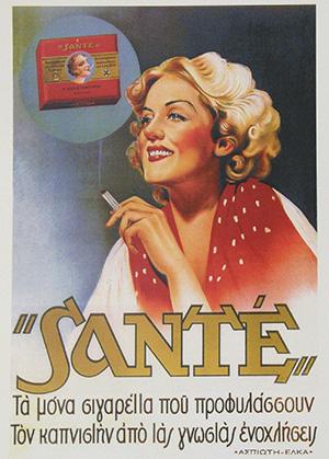 perierga.gr - Vintage αξέχαστες διαφημιστικές αφίσες!