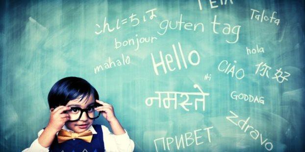 perierga.gr - Οι πολλές ξένες γλώσσες ακονίζουν το μυαλό!