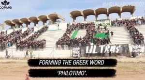 "perierga.gr - Τη λέξη ""φιλότιμο"" σχημάτισαν οπαδοί ομάδας σε γήπεδο του Μαρόκου!"