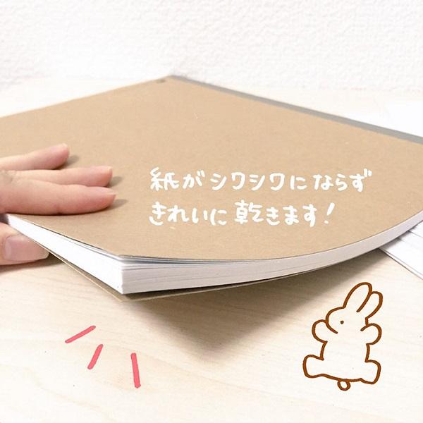 perierga.gr - Πώς θα επιδιορθώσετε τις βρεγμένες σελίδες των βιβλίων!