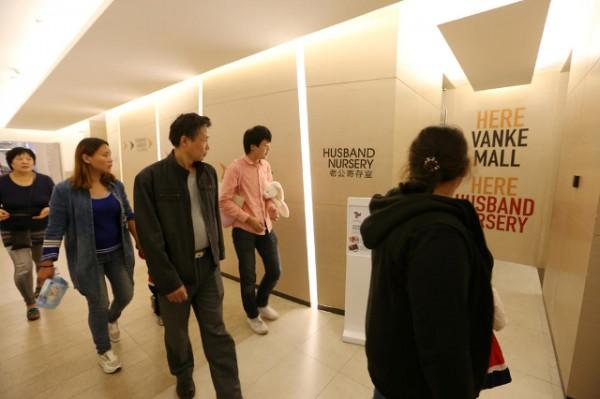 "Perierga.gr-""Θάλαμος συζύγων"" που μισούν τα ψώνια σε εμπορικό κέντρο της Κίνας"