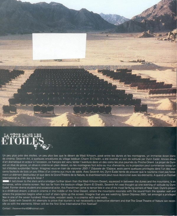 perierga.gr - Κινηματογράφος στη μέση της ερήμου!
