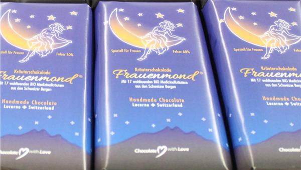 perierga.gr - Σοκολάτα για τις… δύσκολες μέρες των γυναικών!
