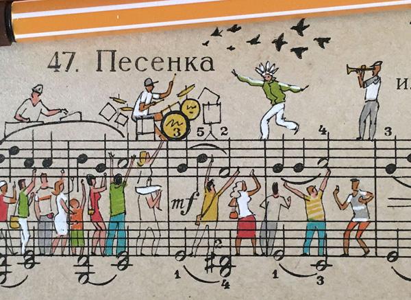 Perierga.gr-Πολύχρωμα σχέδια πάνω σε παρτιτούρες