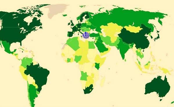 perierga.gr - Πόσο αναγνωρίσιμη είναι η ελληνική σημαία;