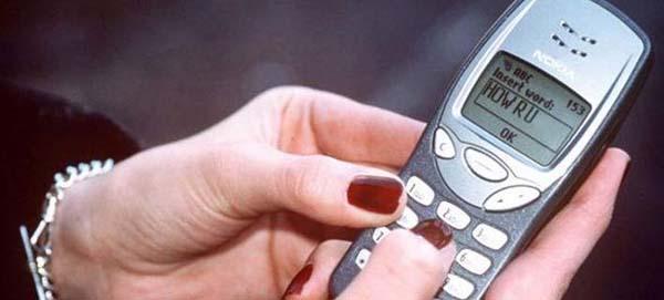 Perierga.gr-Ποιά παλιά κινητά αξίζουν από 25 έως 1.000 ευρώ;
